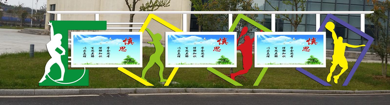 重庆公交候车亭